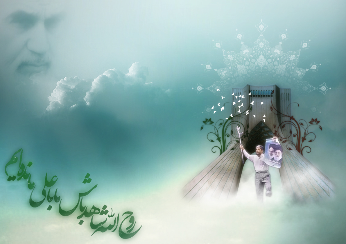 leader-khamenei.com ، عکس رهبر ، عکس امام خامنه ای ، آیت الله خامنه ای ، wallpaper